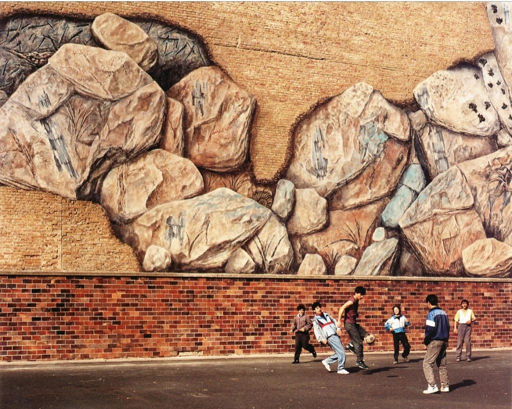 Wandgestaltung Kunst im öffentlichen Raum 1